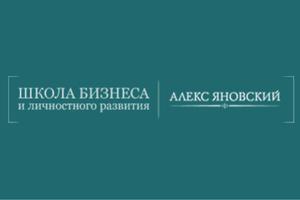 oblozhka-kursa-300-h-200-5