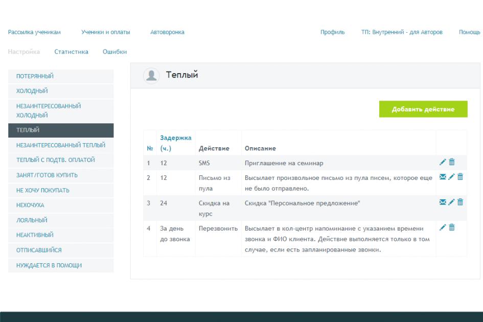 screenshot-edulance.ru-2017-11-02-15-03-28-863