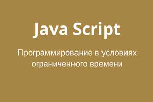 Яндекс рассказал о планах по расширению функционала Турбо-страниц